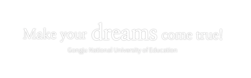 Make your dreams come true! : gongju National University of Education